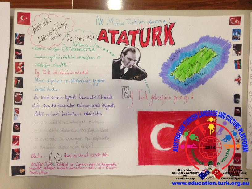 ATDKP-25-05-2014-Resim-Yarismasi-Entries-0033